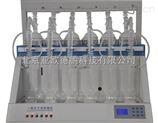 一體化蒸餾儀/智能一體化蒸餾儀
