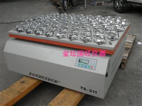 TS-3111*TS-3111摇瓶机