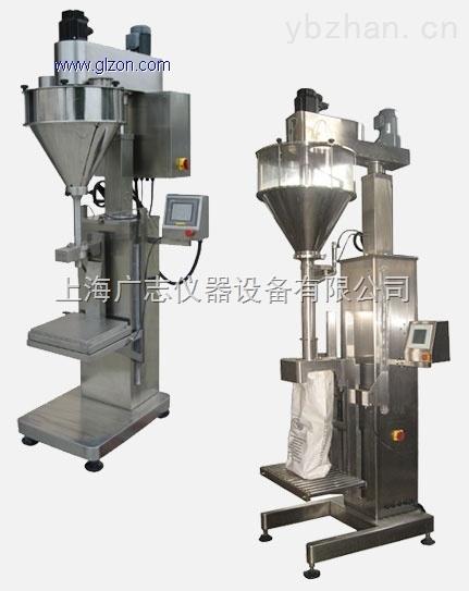 无尘粉料包装机 、粉剂填充机 上海广志销售。