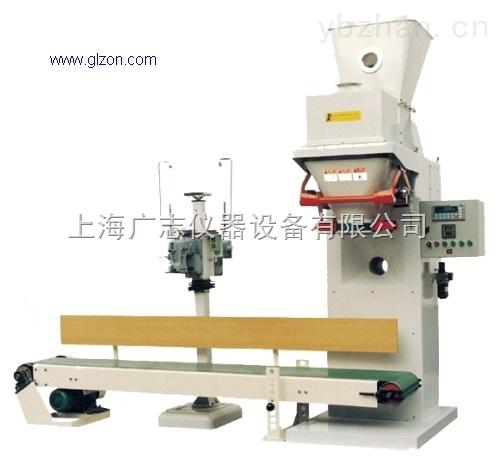 颗粒料称重打包机   上海广志销售。