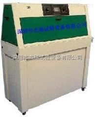 PVC管紫外线加速耐候实验机厂家