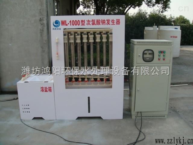 HJ-山东HJ--二氧化氯发生器污水处理设备