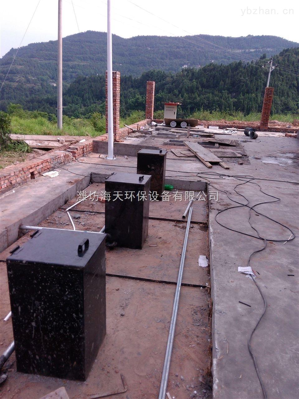 新疆地埋式一体化污水处理设备供应厂家