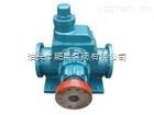 KCB-1800-KCB型大流量齿轮油泵