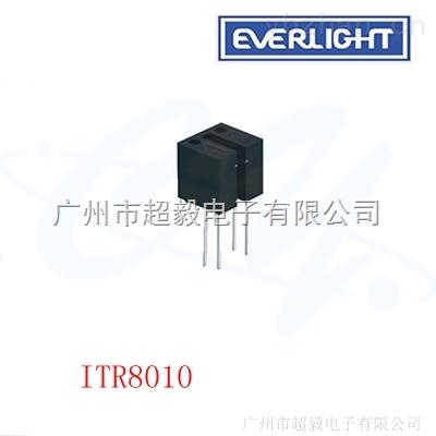 ITR8010 亿光对射式光电开关 槽型光遮断器