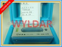 150mm 0.02日本FSK FL精密水准器精密长型水平尺