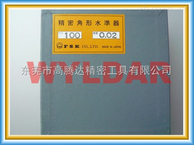 150mm 0.02日本FSK SQ精密水准器精密方型水平尺