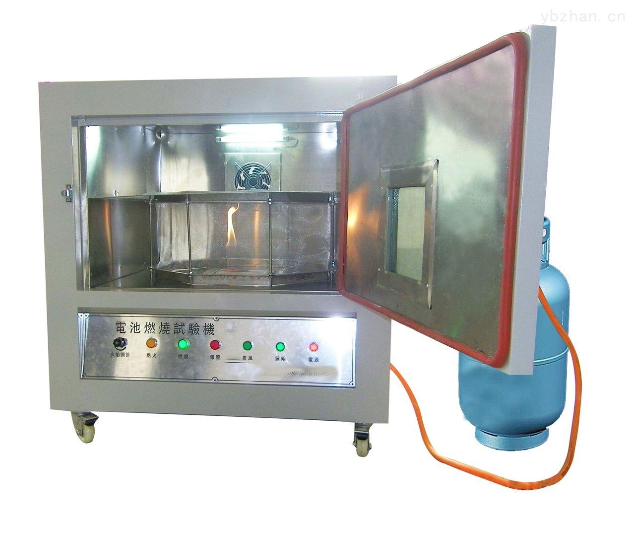 锂电池燃烧试验机
