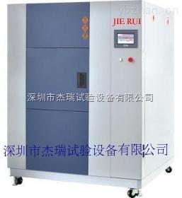 重庆温度冲击测试箱厂家/高低温冲击试验机
