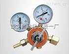 乙炔减压器