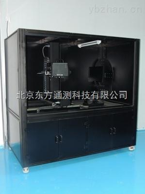 北京东方通测平面显示器光学特性测量系统机台 选配型封闭式