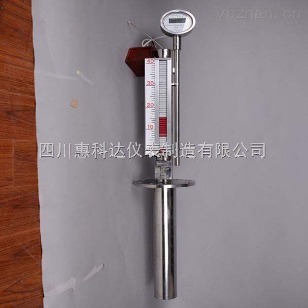 HKD1519顶装型磁翻柱液位计