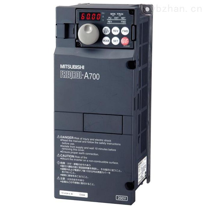 FR-A820-90K 三菱变频器 A820-90K价格 A800系列3相200V型 FR-A820