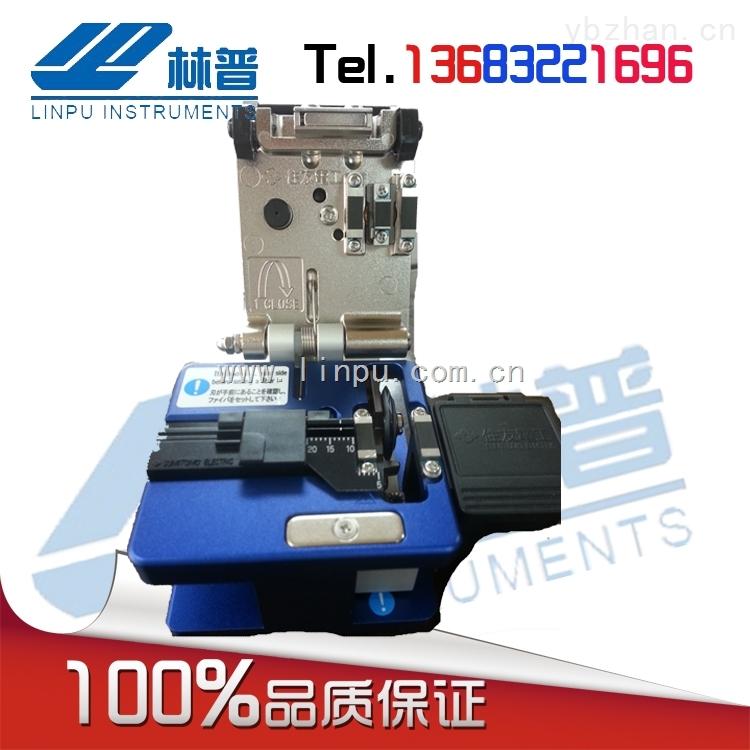 供应光纤熔接机配套工具住友电工原装进口光纤切割刀FC-6S