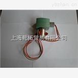 低價世格直動式電磁閥8040H006