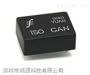 新产品:CAN总线通讯接口信号隔离模块
