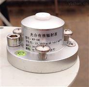 农业生态光合有效辐射传感器/光量子PAR传感器