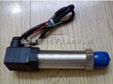 笔杆式精小型压力变送器