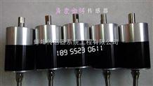 角度位移中皖金諾JWD角位移傳感器,輸出4-20mA、1-5V、0-10 等