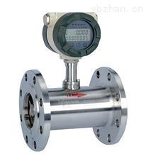 DN900涡轮流量计选型,DN900涡轮流量计厂家