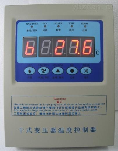 供應深圳BWDK-3207干式變壓器電腦溫控器干式溫控儀