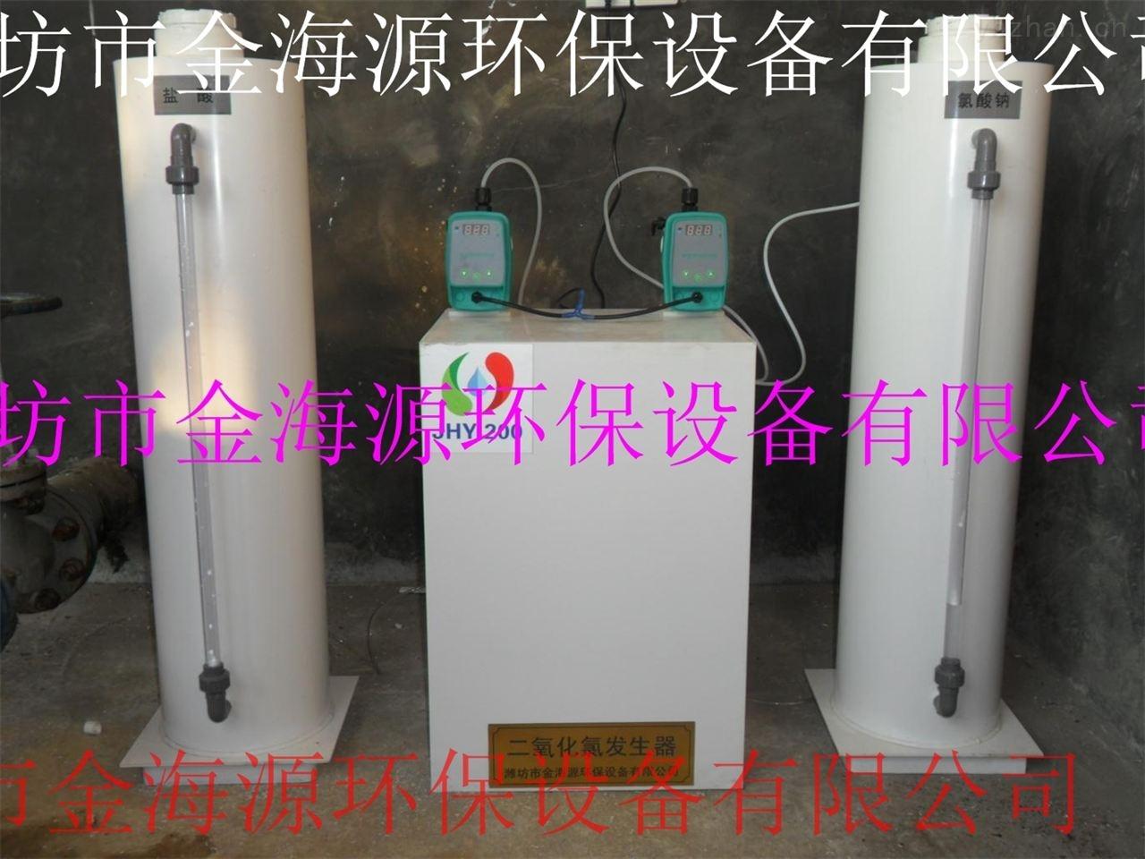 自贡二氧化氯发生器优惠供应中