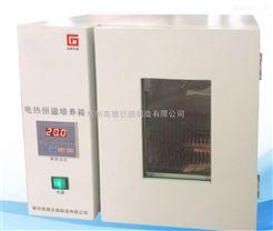 GNP9022-6数显电热恒温培养箱