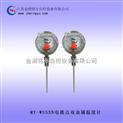 電接點雙金屬溫度計-產品展示-廠家批發