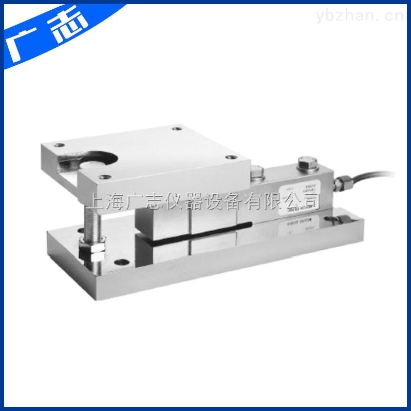 BSA-TW-BSA-TW防爆靜載稱重模塊(0.3t-20t)上海稱重模塊廠家供應直銷
