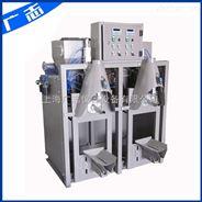 保温砂浆称重包装机