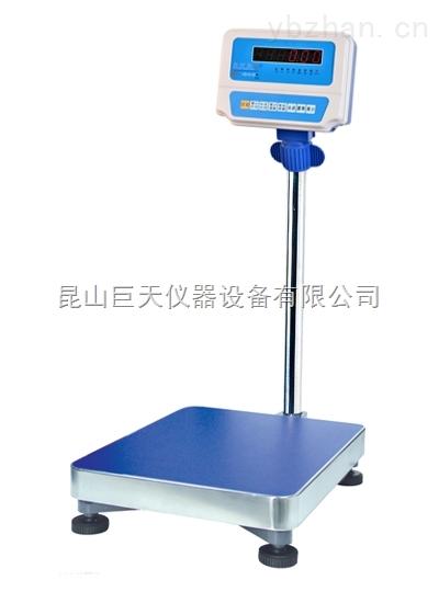 樱花FWN-V10电子计重台称,60公斤高精度电子秤价格