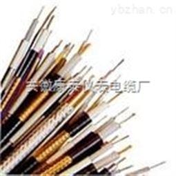 KVV-450/750V-7*0.5控制电缆