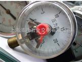 YXC-100 -0.1-0 真空磁助式電接點真空壓力表