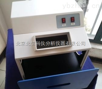 JC07-ZF-2013-大腸桿菌檢測儀.大腸埃希氏菌.熒光觀察箱