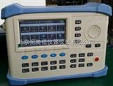 三網融合專業儀器/數字場強儀