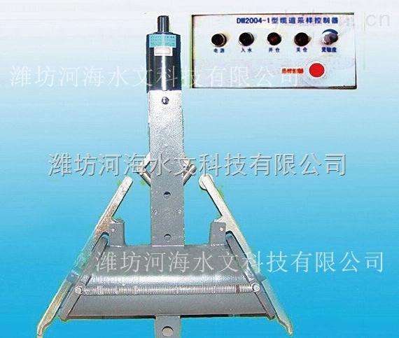 缆道遥控横式采样器