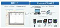 內蒙古便攜式無紙記錄儀 可選8路16路