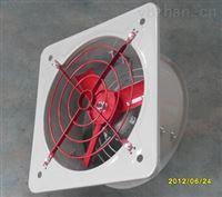 FAG-300/FAG-400/FAG-500/FAG-600带百叶防爆排风扇
