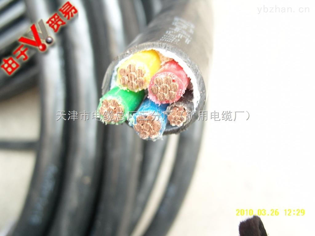 煤矿用阻燃电缆