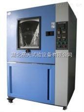 GT-SC-512湖北砂尘试验箱  武汉沙尘箱厂家
