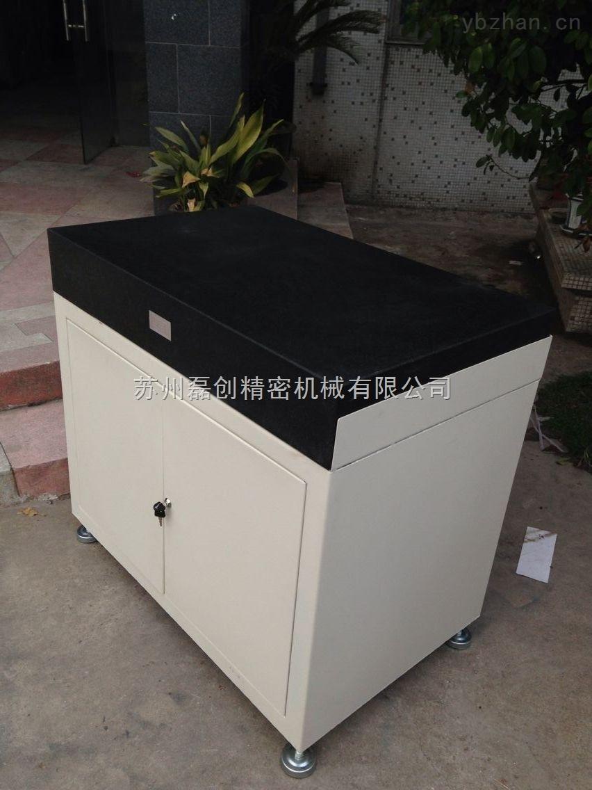 大理石检验平台500*800*130mm苏州磊创品质