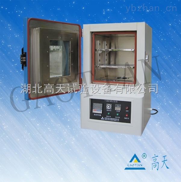 高温老化设备 湖北工业烤箱 老化箱生产商
