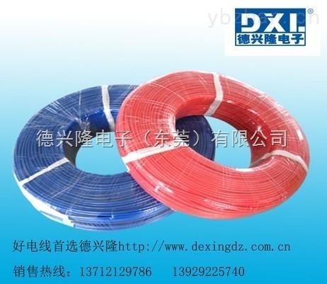 供应UL1015电子线,UL1007电子线,UL1571彩排线