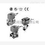 EGSCE040B002銷售捷高低壓電磁閥特點