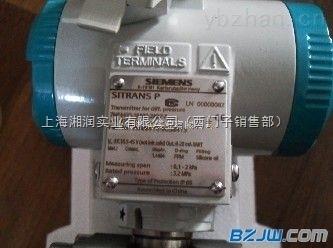 7MF4033-1DA10-1DC6  压力变送器
