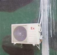 1.5p壁挂式防爆空调
