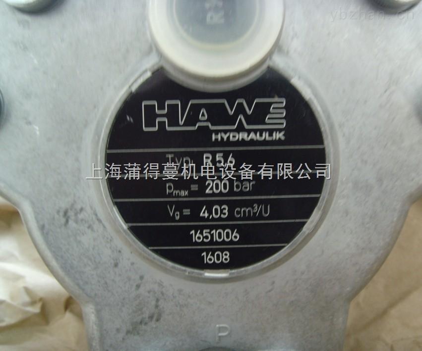 RB 2 F优势代理 德国哈威/HAWE平衡阀
