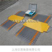 【厂家直销】120吨可以打印小票便携式汽车衡