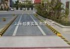 SCS-数字式电子汽车衡150吨