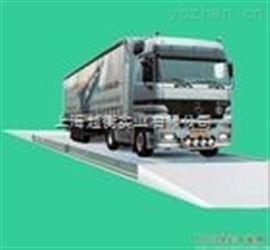 SCS-120吨3*18米电子汽车衡价格